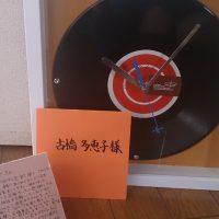 お手紙とレコード
