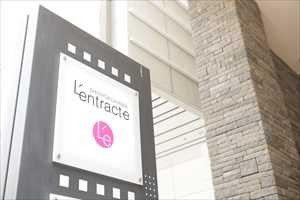 ラントラクト入口