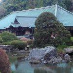 香山園日本庭園