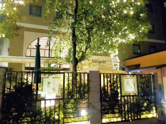 hotel rosegarden