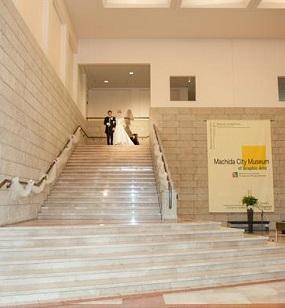 町田市立国際版画美術館で結婚式のイメージ