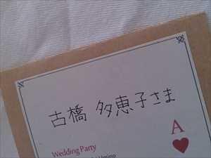 card_R